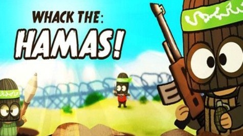 Whack the Hamas screenshot (Photo credit: Courtesy)