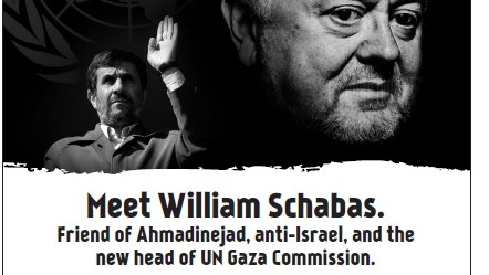 A new ad from Rabbi Shmuley Boteach's organization, This World: The Values Network, against the appointment of William Schabas at the head of the UN commission investigating Israeli conduct during the Gaza conflict (photo credit: This World)