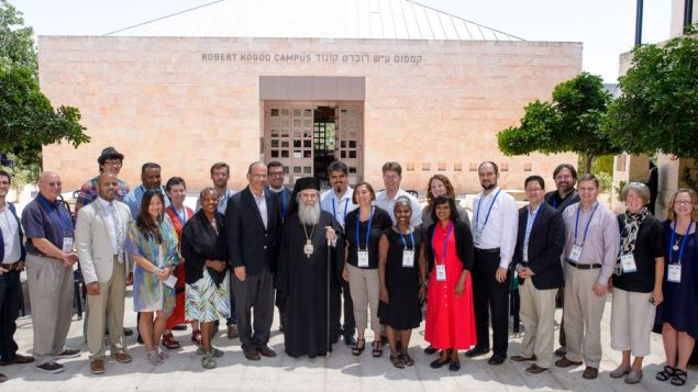 Participants in the AJC-sponsored interfaith program for Christian clergy and lay leaders in Jerusalem. Courtesy of AJC