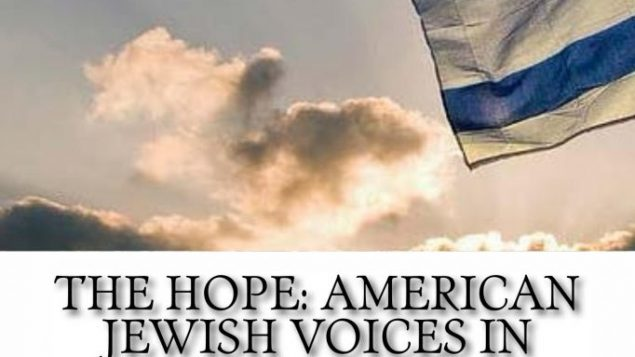 'The Hope: American Jewish Voices in Support of Israel' is on sale on amazon.com.