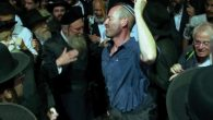 Director Steven Bram dancing with chasids in Meron, Israel, during Lag b'Omer festival.