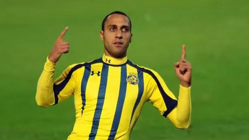 Maccabi Tel Aviv soccer team midfielder Maharan Radi. (screen capture: YouTube/lidor yakovi)