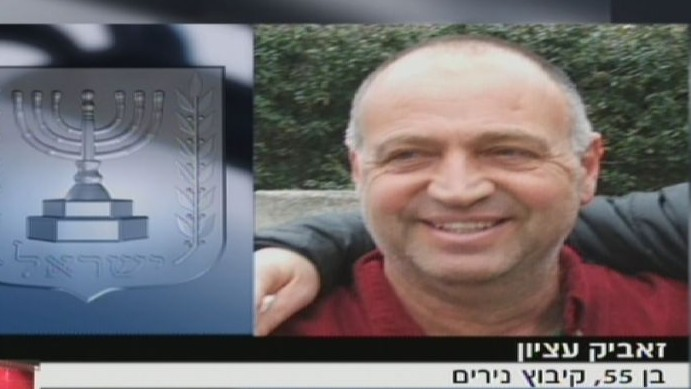 Kibbutz Nirim security chief Zeev Etzion (screen capture: Channel 2)
