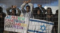 Asylum seekers protest at the Holot detention facility in the Negev.  Getty Images