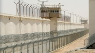 Eshel Prison (photo credit: Moshe Shai/Flash90)