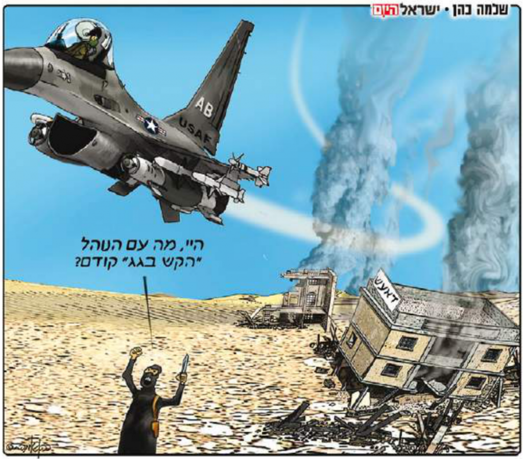"""Screen capture of Israel Hayom's editorial cartoon on September 29, 2014. It shows an Islamic State fighter shouting at a US Air Force plane that just bombed his building. """"Hey, what about the 'knock on the roof' policy first?"""" he shouts, referring to Israel's procedure of firing a warning shot at a building so civilians can get out before it's leveled."""