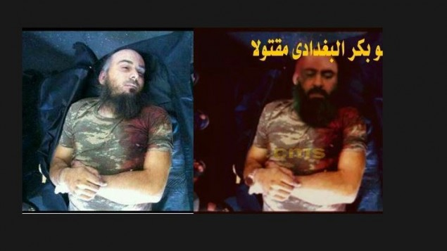 A screen capture from storyful showing the original picture, and the apparently doctored one purporting to show Baghdadi's body. (Screen capture: Storyful/Open Newsroom)