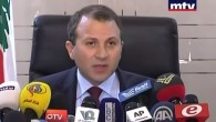 Lebanon Foreign Minister Gebran Bassil (photo credit: Youtube screenshot)