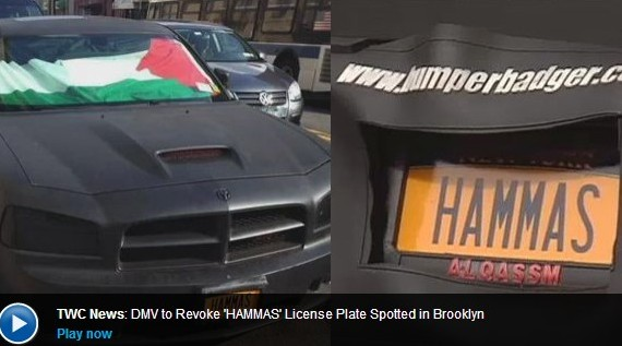 Screenshot from NY1 showing the car in New York bearing the 'HAMMAS' license plate.