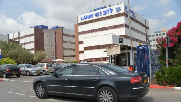 Israel Police's anti-corruption unit, Lahav 433, in Lod (Photo credit: Flash90)