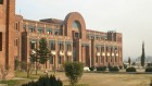 L'Université internationale islamique d'Islamabad (IIUI) (Crédit : Wikimedia)