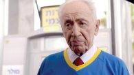Shimon Peres in a screen shot from his grandaughter's satiric video. YouTube