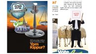 "Images from ""Vote Yes"" pamphlet put out by a group calling itself ""Vadd [sic] Lihatzulas Monsey."""