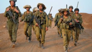 An IDF unit conducting training practices. Wikimedia Commons