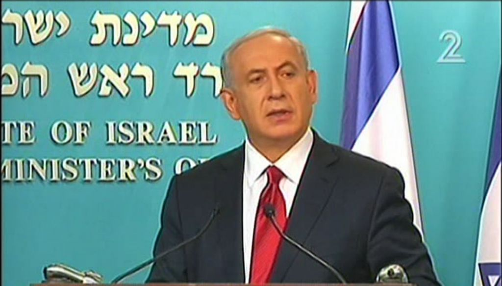 Prime Minister Benjamin Netanyahu speaks to the press on Tuesday, November 18, 2014 (screen capture: Channel 2)