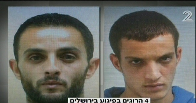 The two terrorists from Jabel Mukaber who carried out the attack on a Har Nof synagogue, November 18, 2014 (screen capture: Channel 2)