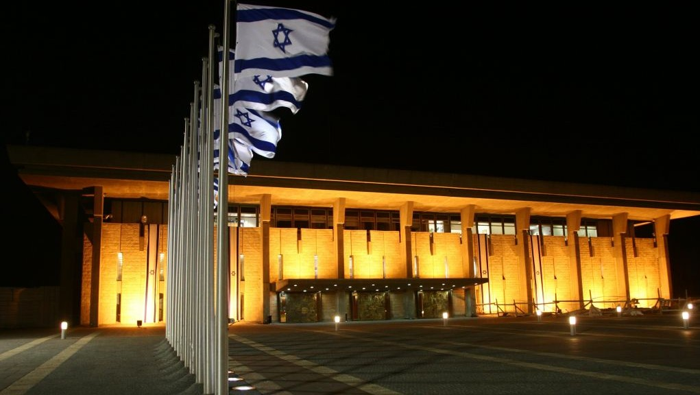 statement to the knesset Knesset speaker yuli yoel edelstein in a statement said the  israel's knesset  disqualified a bill that called for all citizens to be treated equally,.