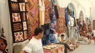 A stall in Djerba's Houmt Souk.  WIkimedia commons