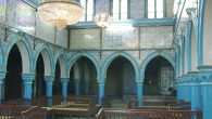 El Ghirba Synagogue, the oldest temple in North Africa, with its cerulean arches and intricate tile work. Wikimedia Commons
