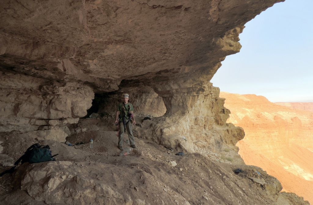 Six Busted For Plundering Artifacts From Dead Sea Cave