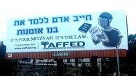 A billboard put up last year by Moster's advocacy organization, Yaffed, near Brooklyn's Prospect Expressway. Courtesy of Yaffed