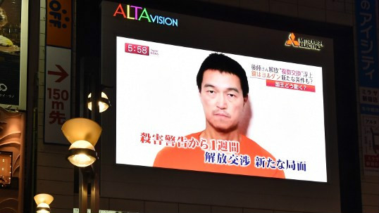 A large TV screen in Tokyo on January 27, 2015 showing news reports about Japanese men Kenji Goto who was kidnapped by the Islamic State group (photo credit: AFP/Yoshikazu Tsuno)