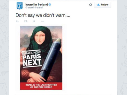 A screenshot of a Twitter post by the Israeli embassy in Ireland (screencapture: Channel 2)