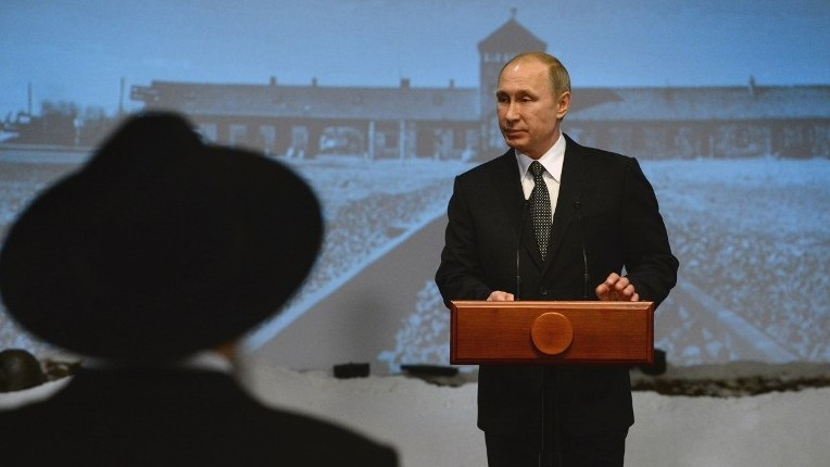 Russian President Vladimir Putin speaks at the Jewish Museum in Moscow on January 27, 2015. (photo credit: AFP PHOTO / POOL / VASILY MAXIMOV)