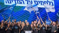 Yesh Atid announces its 2015 list. Getty Images