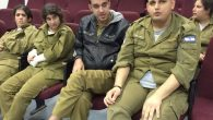 IDF Soldiers. Courtesy of Howard Blas