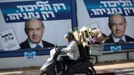 Campaign billboards for Likud are plentiful, but the party has not issued a platform.  Getty Images