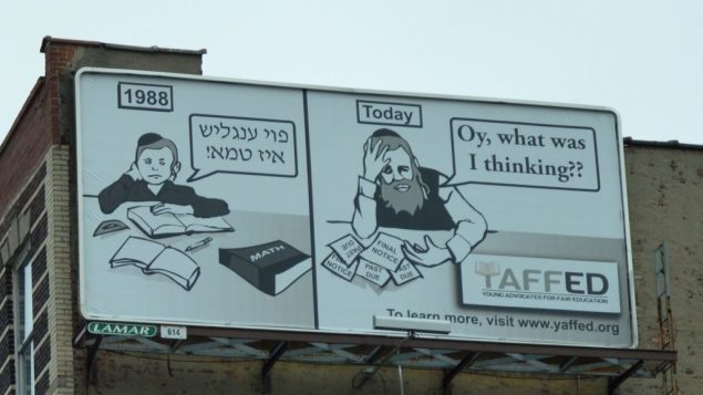 Yaffed's current billboard, in the heart of Williamsburg. Courtesy of Yaffed