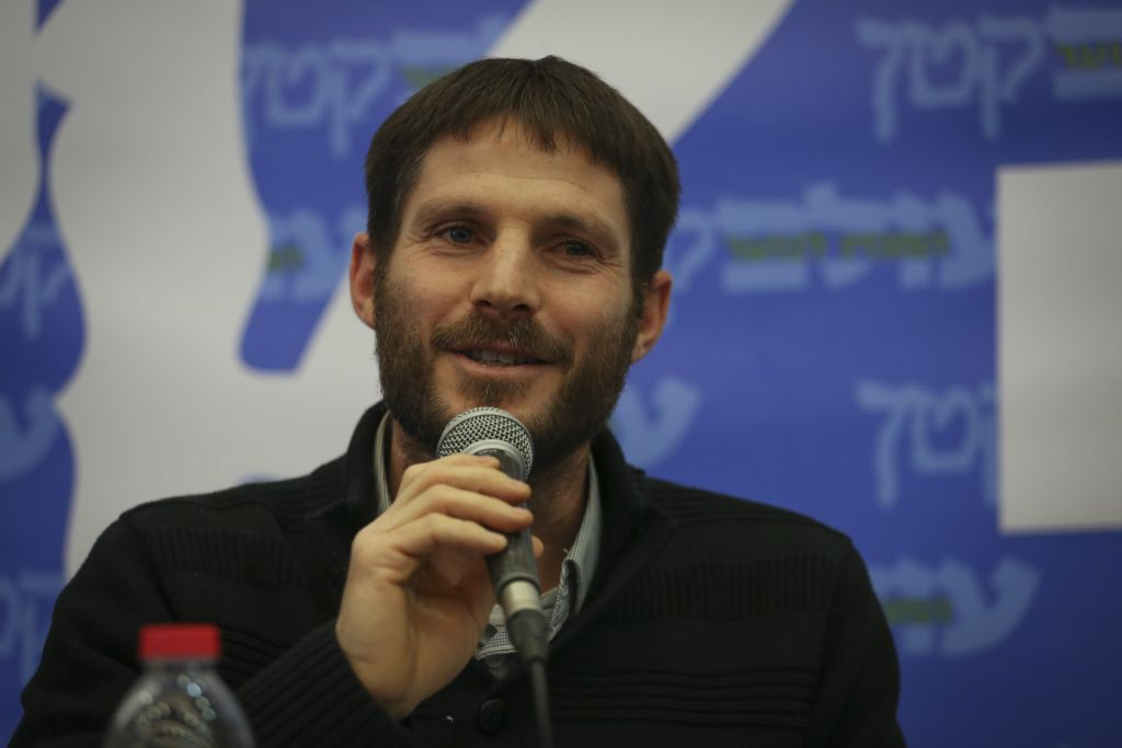 Bezalel Smotrich (Photo credit: Hadas Parush/Flash90)