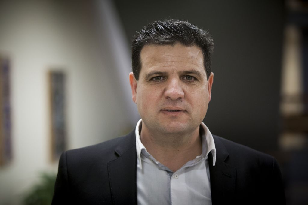 Joint (Arab) List leader Ayman Odeh (photo credit: Yonatan Sindel/Flash90)