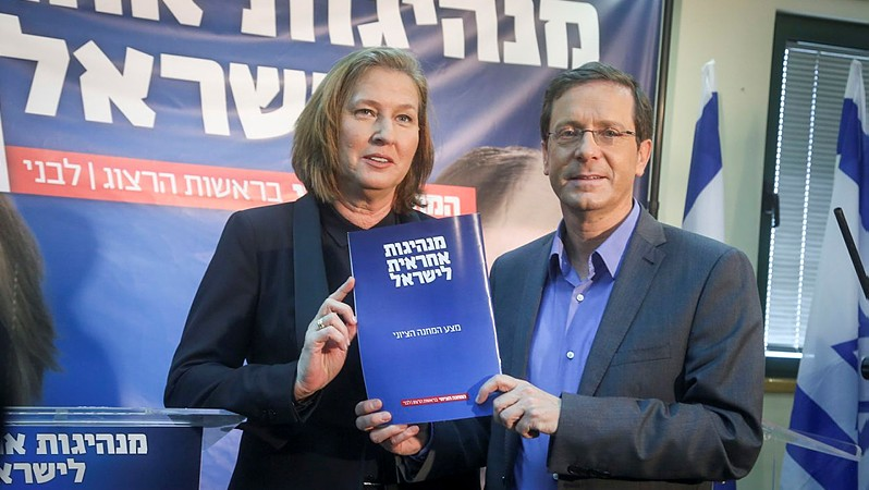 """Tzipi Livni and Isaac Herzog of Zionist Union present their party's """"Responible Leadership in Israel"""" agenda, at a press conference in Tel Aviv on March 08, 2015.(photo credit: FLASH90)"""