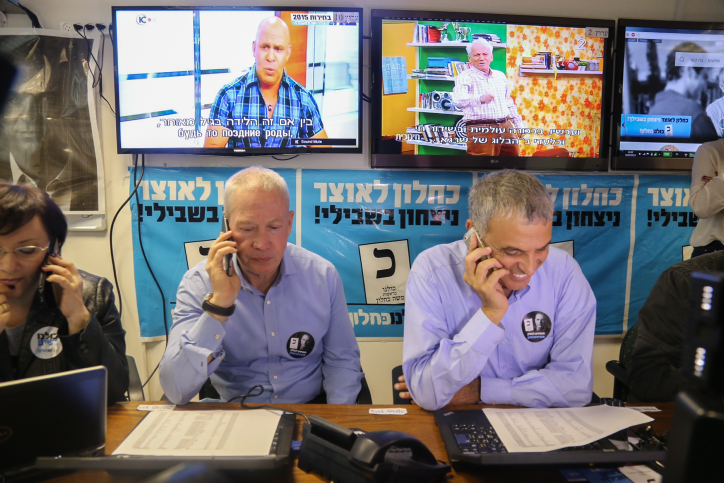 Moshe Kahlon, leader of Kulanu Party, and ex-IDF General Yoav Galant at the party headquarters in Lod on March 16, 2015 (photo credit: Flash90)