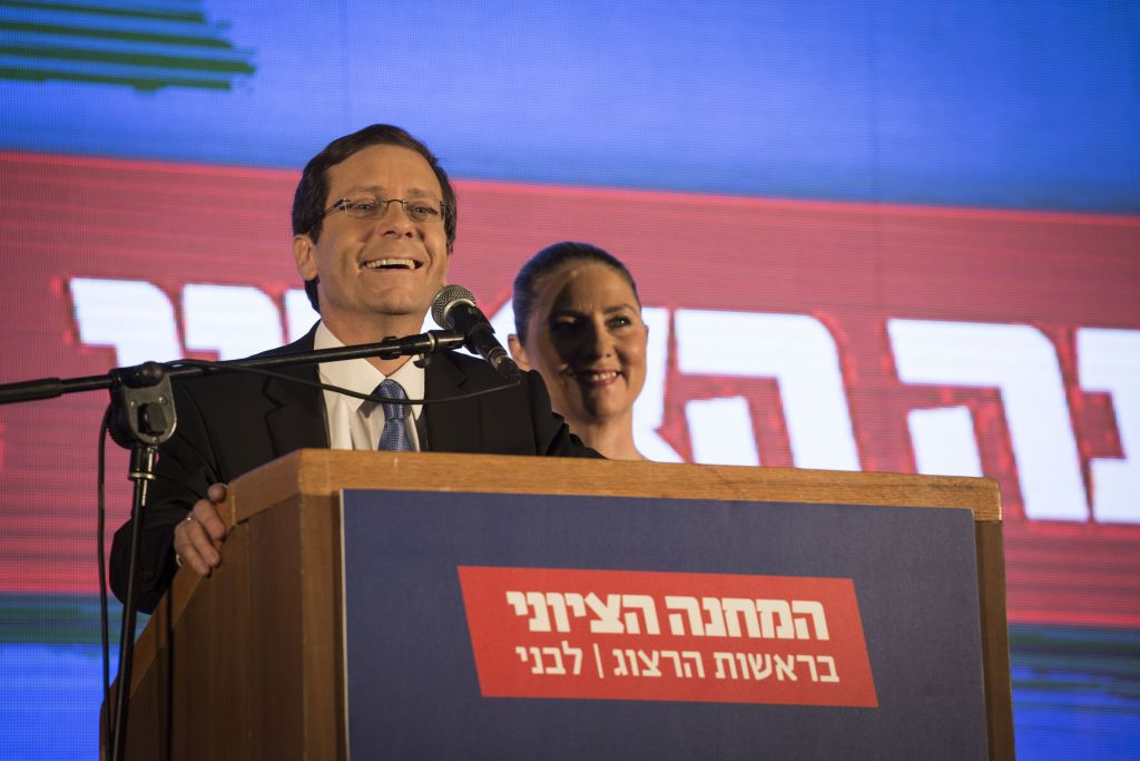 After electoral trouncing, what future for the Israeli left?