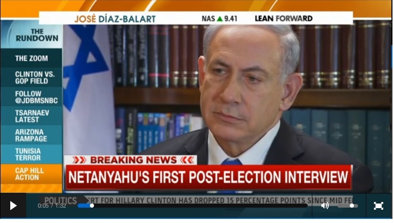 Prime Minister Benjamin Netanyahu being interviewed by MSNBC on Thursday, March 19, 2015. (photo credit: Screen capture, MSNBC)