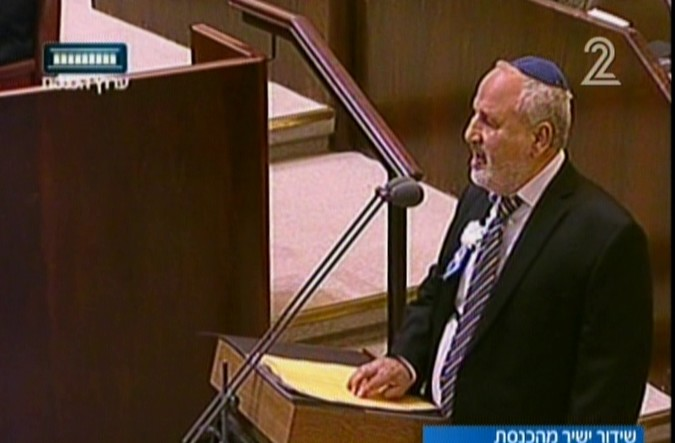 Poet and Israel Prize laureate Erez Biton reads Psalm 122 at the Kensset during the swearing-in of new MKS, on Tuesday, March 31, 2015. (photo credit: Screen capture)