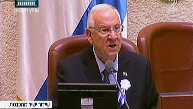 President Reuven Rivlin speaks at the Kensset during the swearing-in of new MKS, on Tuesday, March 31, 2015. (photo credit: Screen capture)