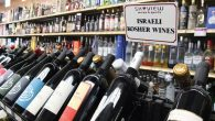 Separate but equal? The Israeli kosher wine shelf at Skyview Wine & Spirits in Riverdale. Michael Datikash/JW