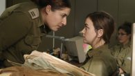 "Scene from Talya Lavie's IDF comedy ""Zero Motivation,"" to be screened at the Westchester Jewish Film Festival. Courtesy WJFF"