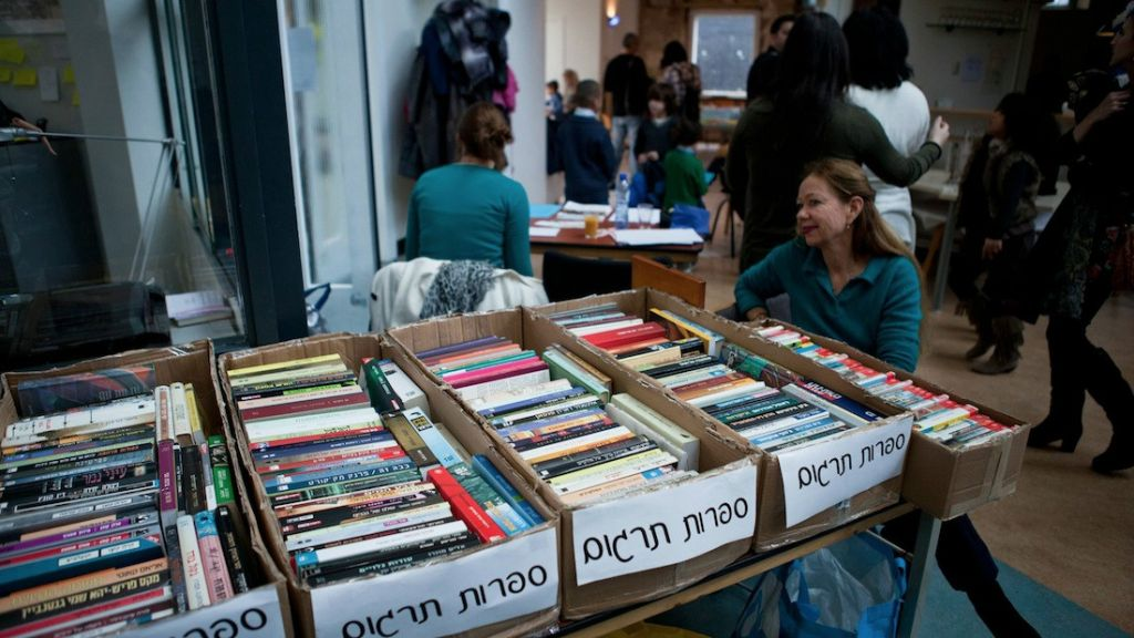A Hebrew-language book fair for Israelis in the Netherlands.(Courtesy of Tsavta/JTA)