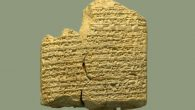 A cuneiform tablet like this one is part of Bible Lands Museum show in Jerusalem. Wikimedia Commons