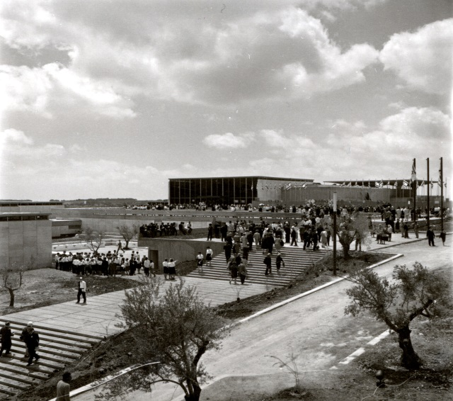 The Israel Museum, Jerusalem, circa 1965 Courtesy: Estate of Rolf Kneller)
