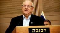 Israeli President Reuven Rivlin at a Yom Ha'Atzmaut event in years past. Wikimedia Commons