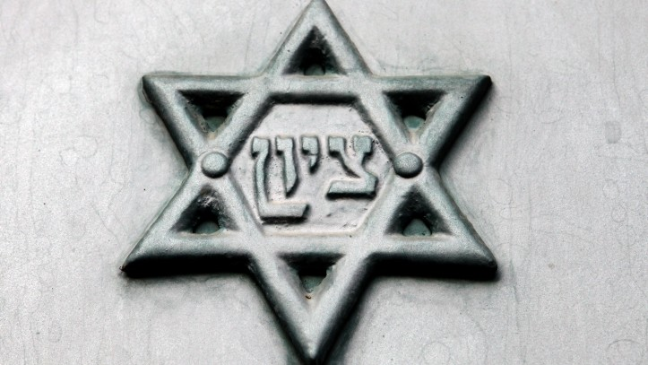 greek town wants star of david off holocaust memorial