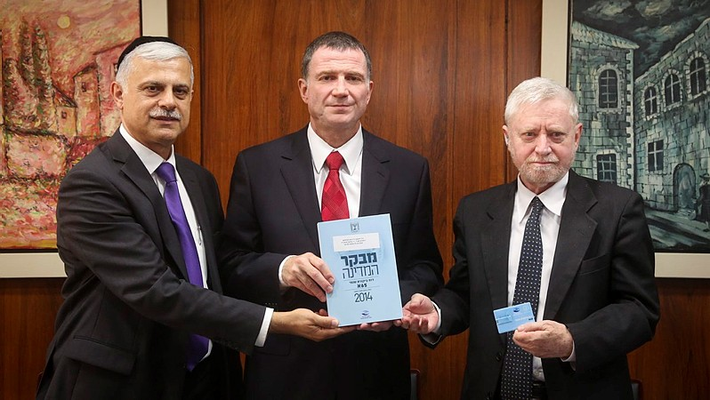 Archive photo: State Comptroller Yosef Shapira (R), chairman of the Israeli Knesset Yuli Edelstein and chairman of the State Control committee Amnon Cohen (L) seen posing for a picture with the State Comptroller's report during the presentation of the previous report in the Knesset, on October 29, 2014. (Photo credit: by Flash90)
