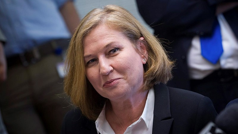 MK Tzipi Livni of the Zionist Union party seen during a party meeting at the Knesset in Jerusalem on May 4, 2015. (Photo credit: Miriam Alster/Flash90)