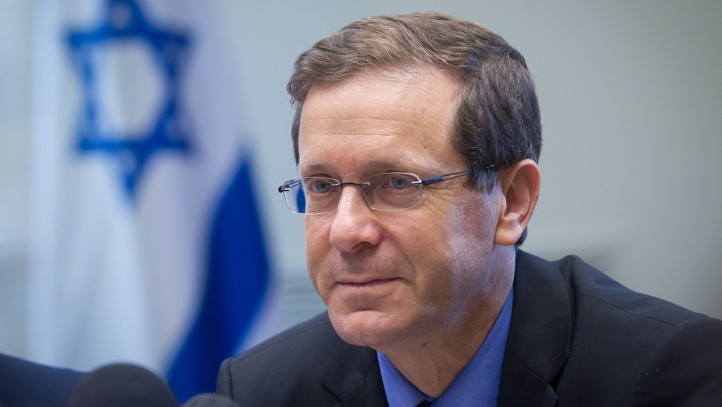 Head of Zionist Union Isaac Herzog seen during a party meeting at the Knesset, in Jerusalem on May 4, 2015. (Photo credit Miriam Alster/Flash90)
